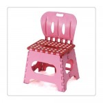 folding step stool 27 cm with cover